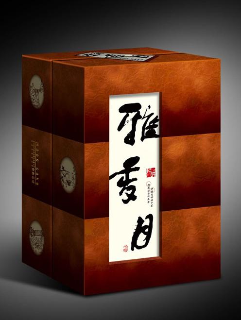 精品案例-北京vi设计公司/北京标志设计公司/北京包装